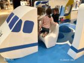 la-Cloche-d-Or–Ceetrus-aire-de-jeux-interieur-theme-avion